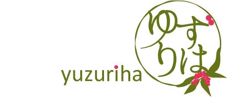 yuzuriha ゆずりは